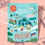 Le magazine pour enfants sur la Russie
